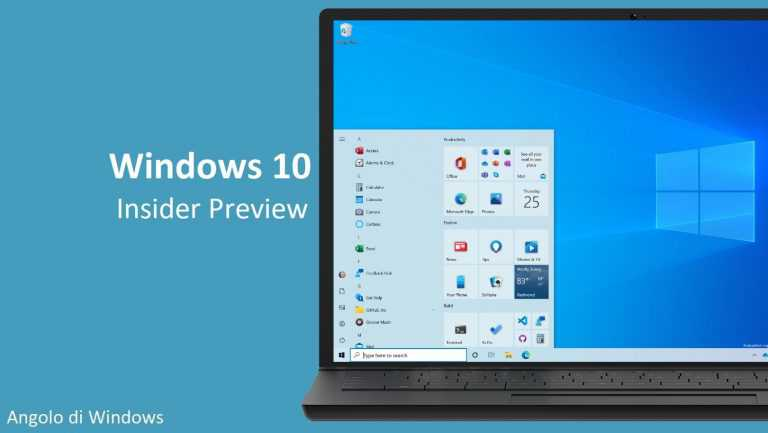 Le ultime novità di Windows 10 Insider Preview build 20185